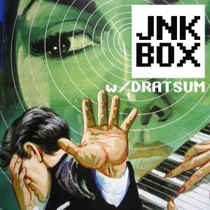 Junkbox e25 – Kick in the South