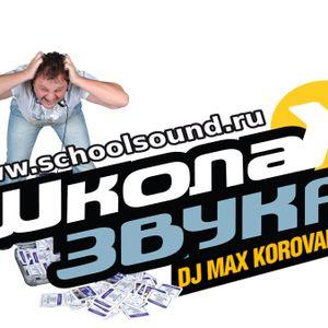 DJ Max Korovaev - Mix Parad 2012 [vol.4]