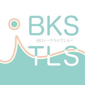 BKSTLS vol.22 播義也牧師(恵泉キリスト教会埼京チャペル牧師)