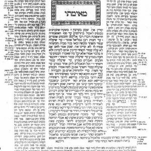 Shabbos 92a(4)