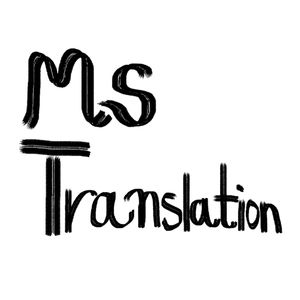 Ms Translation 1 with Ayşe and Serra Tansel recorded at Comet-Radio on 14/7/19