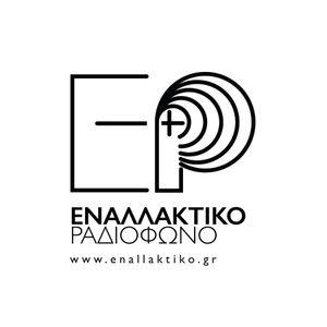 """Η εκπομπή """"Μουσικό Θεωρείο""""  αφιέρωμα στη μουσική του ελληνικού κινηματογράφου (8/5/17)"""