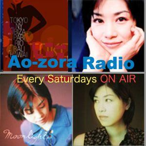 ★Ao-zora Radio Vol. 80★ ジャパンツアー無事終了!!