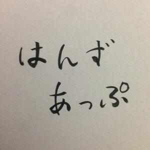 1110 Ikutoku-fes HANDZ UP Mix