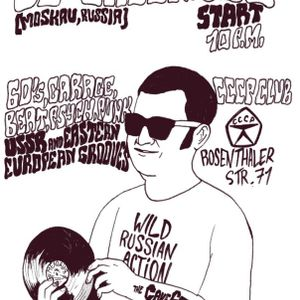 "only 7"" vinyls bash - Live at 1st Greatest Digs Party, 16 tons, Moscow, 16.06.12"