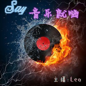 Say Music 39: 安利韩国好剧&最好听的OST