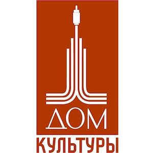 Grey vs. MC Poet @ Дом культуры (2009-12-12)