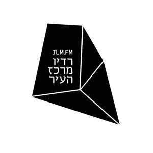 Osim Shalom 6.11.15 - Mallek, McDougal, Lenk