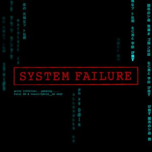 System Failure - Brushing of the Rust