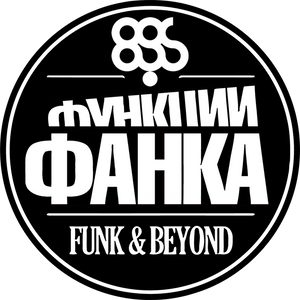 Funk and Beyond Radio Show. 09/08/2015