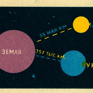 Sergey Sputnick - DJ set (Cosmicapital, Lorelei, Warszawa, 03.09.11)