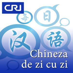Chineza de zi cu zi 01