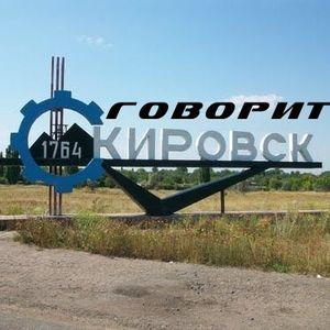 02.11.16 г.Новости ЛНР