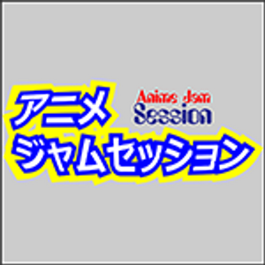 Episode 328 : Back to School!