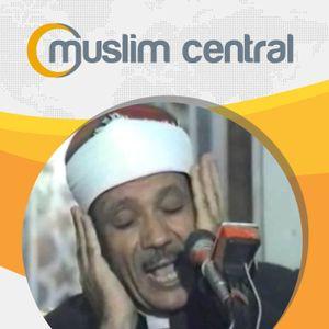 Surah 059 AlHashr