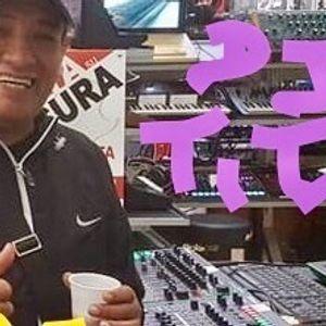 DJ TITO WAZAZA DANCE