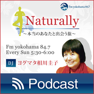 Naturally 1月31日 ゲスト片岡鶴太郎さん2回目