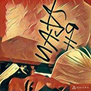 Para La Aprty-Mix DjZorrix Rosales