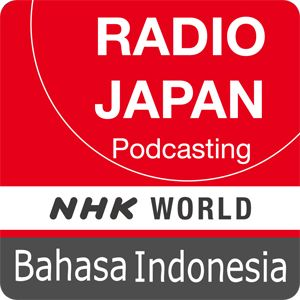 NHK WORLD RADIO JAPAN - Indonesian News at 20:16 (JST), February 14