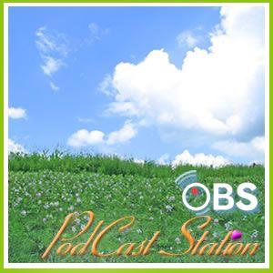 OBSラジオ 夕方なしか! 16/07/16 第1105回 放送分