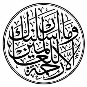 Majis-e-Masayel Mufti Zal Wali Khan Sahib