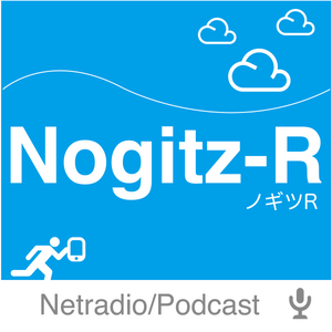 「Nogitz-R(ノギツ-R)」第176回配信