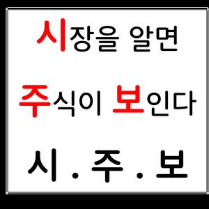 6월 14일 시주보방송 - 2분기 실적호전 중소형주 전성시대