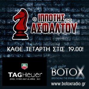 Knight Rider @ BOTOX Radio 02/04/2014