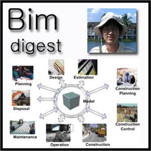No.121 - 건설분야 IoT 기술 동향 및 BIM과의 관계