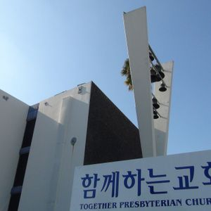 2016.09.10. (SAT) 고린도후서 8장 1-15절 바울과 헌금 - 이준형 목사
