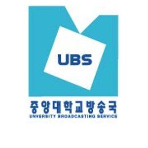 [서울] 20151123 점심방송 'UBS와 한끼합시다'