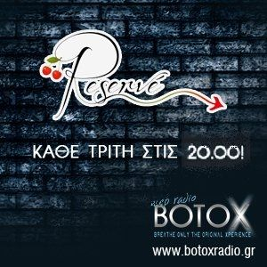 """Reserve @ BOTOX Radio 14/1/2014 - """"SixForNine"""""""