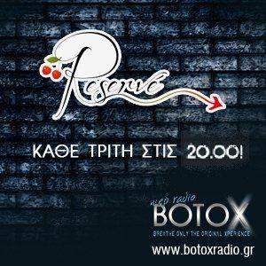 "RESERVE @ BOTOX Radio 22/10/2013 - ""Dustbowl"""