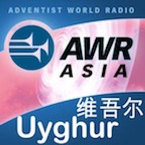 UIGHK_AWRX_20170618_1