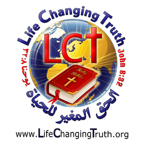 إنجيل الإزدهار جزء 2 The Gospel of Propserity Part