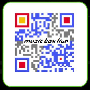 Music Box Live Compilation Vol.17 (12 Maggio 2017)