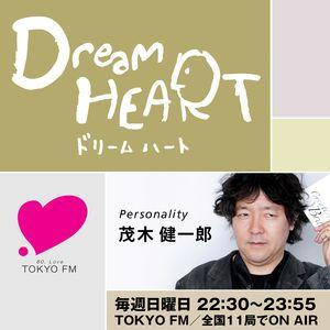 Dream HEART vol.223 マニュエル・ルグリ