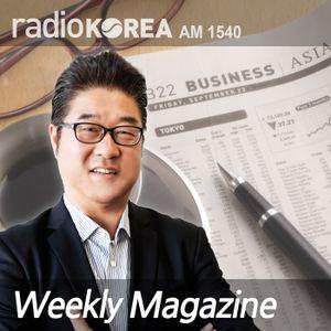 07/29  Weekly Magazine