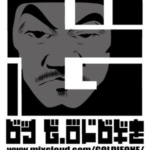 DJ G.OLDIE HIP HOP HISTORY MONTH SPECIAL SELECT VOL.2