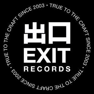 Exit Records Artwork Image