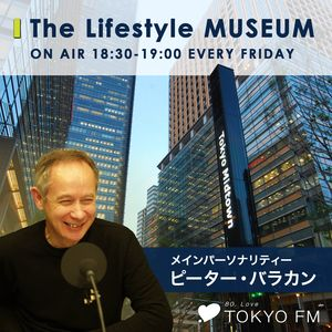 Tokyo Midtown presents The Lifestyle MUSEUM_vol.2