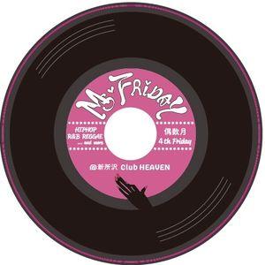 dj moe soul funk mix