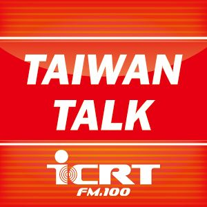 Photojournalist David Smith on covering Taiwan