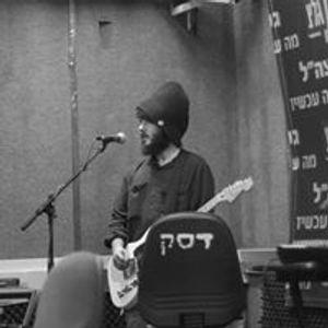 17-Guy Shomroni