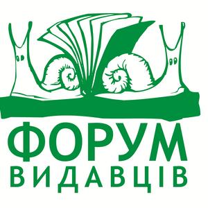 """ПРЕЗЕНТАЦІЯ КНИГИ МАРКА ЛІВІНА """"РІКІ ТА ДОРОГИ"""" 16.09"""