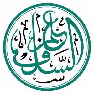 075 Khutba - Virtues of Dhul Hijjah