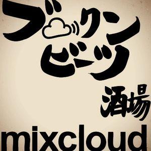12/Dec/2012 SAYURI (1h)~ B2B