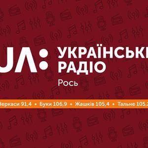 02-02 Радіодень (Про пологи вдома)