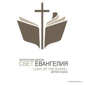 Иисус Христос: Царь Царей (П. Шива) Иоанна 19:14