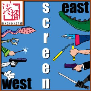 ESWS 151 - Implants vs. Zombies - A Hong Kong Cinema Podcast